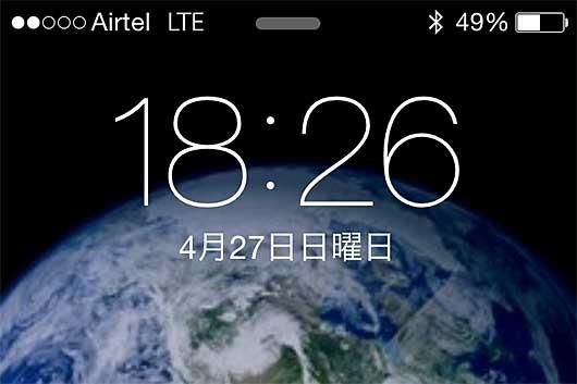 バンガロール iPhone5s LTE(4G)接続